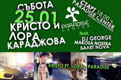paradise_0