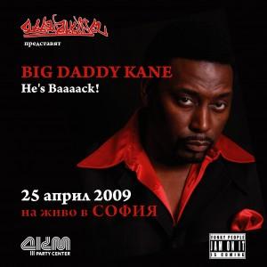 big_daddy_kane_front