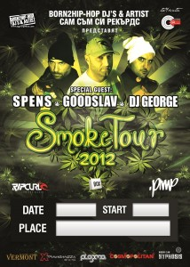 SMOKE TOUR