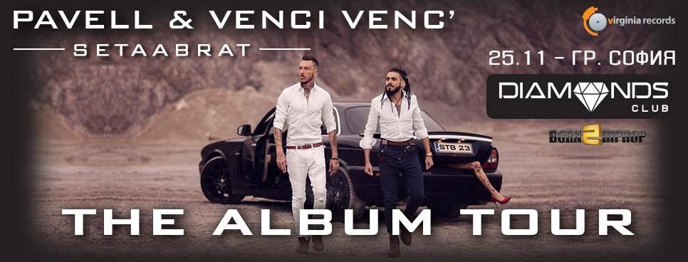 promo album