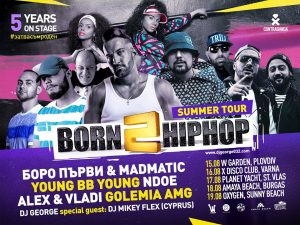 Born2HipHop Summer Tour - W Club Plovdiv @ Plovdiv | Plovdiv Province | Bulgaria