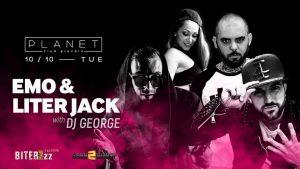 EMO, LITER JACK, DJ GEORGE & BITERZZZ - PLANET, PLOVDIV @ Plovdiv | Plovdiv Province | Bulgaria