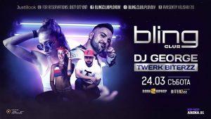 DJ George & Biterzzz - Bling Club - Пловдив @ Plovdiv | Plovdiv Province | Bulgaria