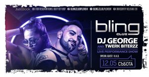 Bling Club - Plovdiv - Biterzzz @ Plovdiv | Plovdiv Province | Bulgaria
