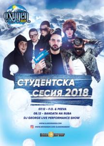 Oxygen Club - Bansko - FO & PEEVA @ Bansko | Blagoevgrad Province | Bulgaria
