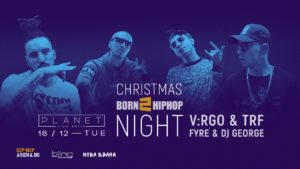 Planet Club - Sofia - V:rgo + TRF & Fyre - B2HH Christmas Night @ Sofia | Sofia City Province | Bulgaria