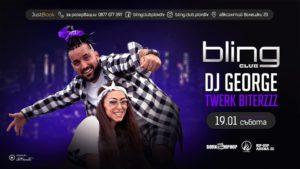 Club Bling - Пловдив - Twerk Biterzzz