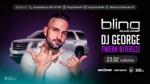 BLING CLUB - PLOVDIV - BITERZZZ
