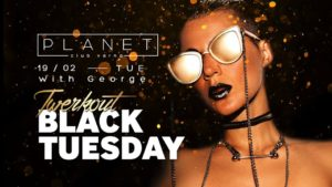 PLANET CLUB - VARNA