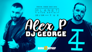 Planet Club - Sofia - Alex P