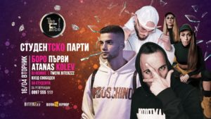 The Face Club - Blagoevgrad - Боро Първи, A. Kolev + Biterzzz