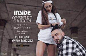 Club & Garden Inside - Кърджали - Biterzzz
