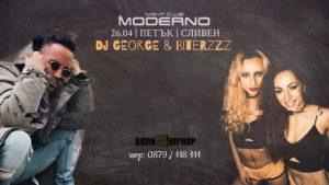 Club Moderno - Sliven - Biterzzz