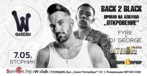 W Club - Пловдив - FYRE & BITERZZZZ