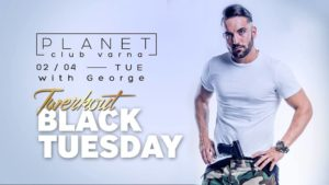 Planet Club - Варна - Biterzzz
