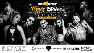 Planet Club - София - MURDA GANG + MILIONI & FYRE + BITERZZZ