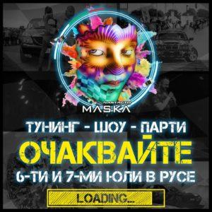 Nastauto MASKA Tuning Festival - Ruse