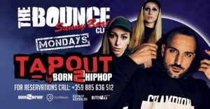 The Bounce – Слънчев Бряг – TapOut – Biterzzz