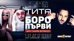 Planet Yacht - Свети Влас - Боро Първи & TITA