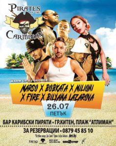 Китен - Murda Boyz, Milioni, Fyre, B. Lazarova - Caribbean Pirates