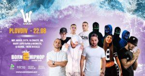 #B2HHST 2019 - Пловдив - W Club