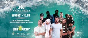 #B2HHST 2019 - Бургас (Крайморие) - AMAY BEACH