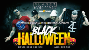 Halloween - Planet Club - Sofia - Murda Boyz & Fyre