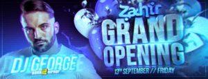 Zahir Lounge Bar - Пловдив