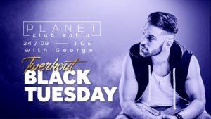 Planet Club - Sofia