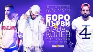 Planet Club - Sofia - Боро Първи & А. Колев