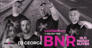 Club Moderno - Sliven ft. BNR