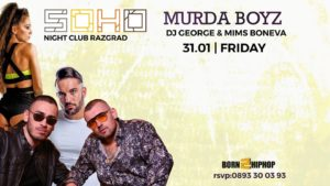 Night Club Soho - Razgrad - Murda Boyz