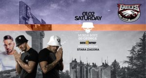 Club EAGLES - Stara Zagora - Murda Boyz