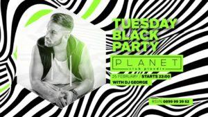 Planet Club - Plovdiv