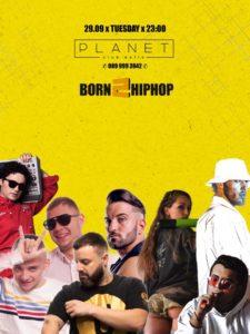 Planet Club - Sofia - B2HH