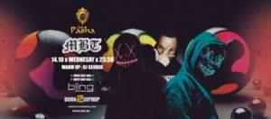 Club Pasha - Plovdiv wt. MBT
