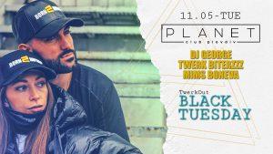 Planet Club - Plovdiv - Twerk Biterzzz