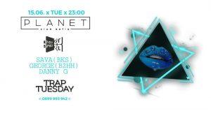 Event Center by Planet - София - Danny G & SAVA