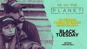 Planet Club - Пловдив