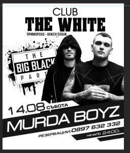 Luxury - Primorsko - Murda Boyz