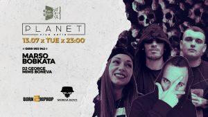 Event Center by Planet Club Sofia - Murda Boyz